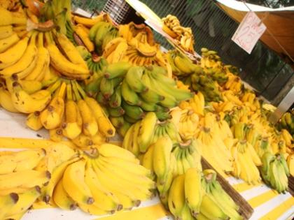 Yes, nós temos banana!